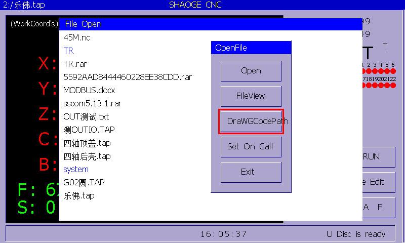 SMC5-5-N-N setup drawgcodepath