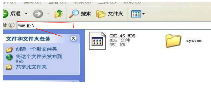 SMC4-4-16a16b Firmware