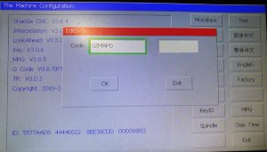 SMC5-5-N-N Firmware